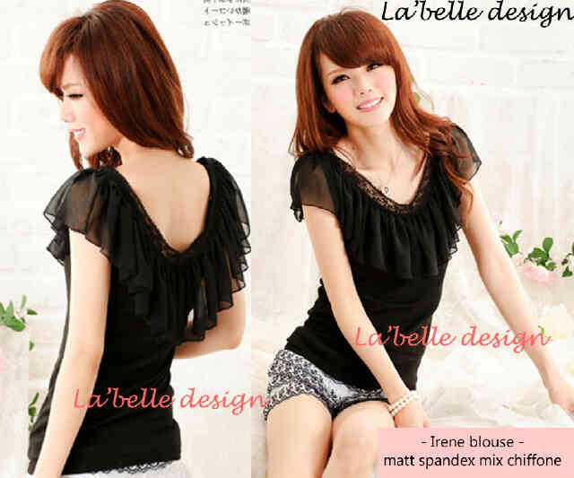Jual Blouse Online Model Blouse Batik